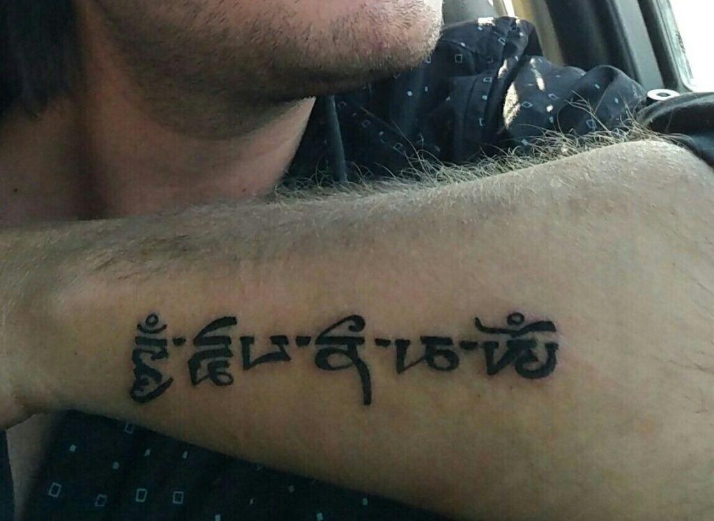 Om Mani Padme Hum Sanskrit