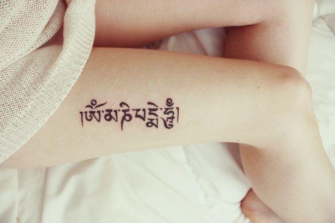 Tattoo Ideas Om Mani Padme Hum 1