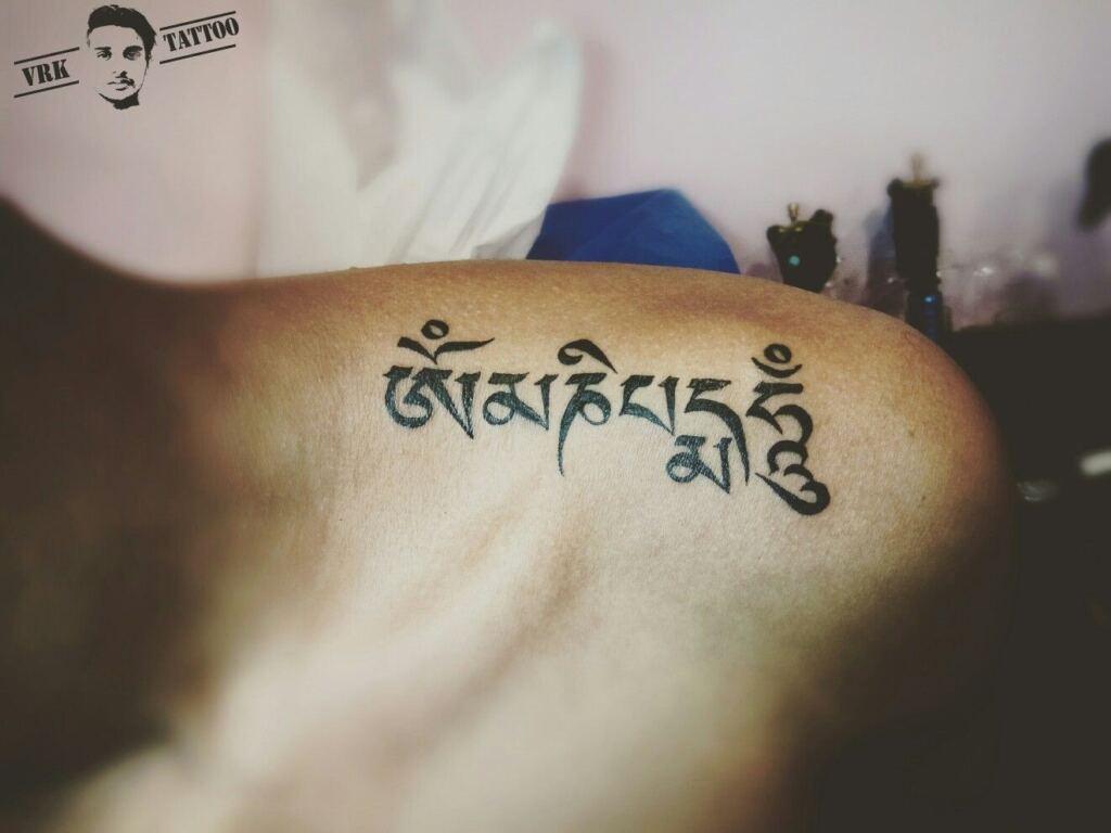 Tattoo Ideas Om Mani Padme Hum 11