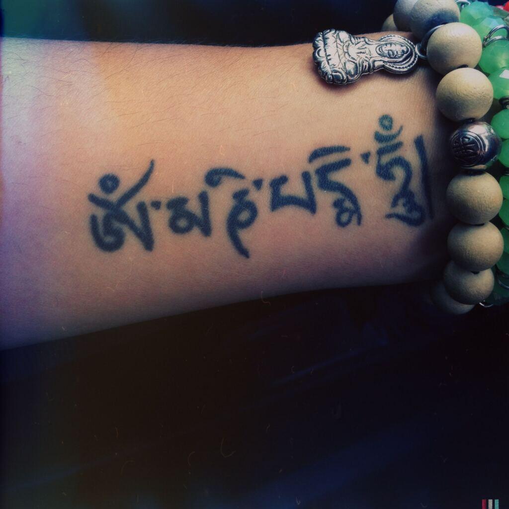 Tattoo Ideas Om Mani Padme Hum 15
