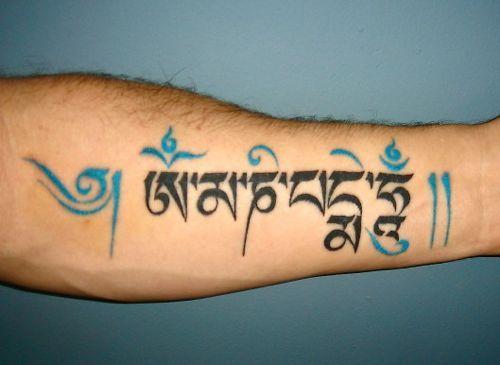 Tattoo Ideas Om Mani Padme Hum 26