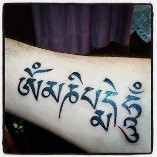 Tattoo Om Mani Padme Hum 8
